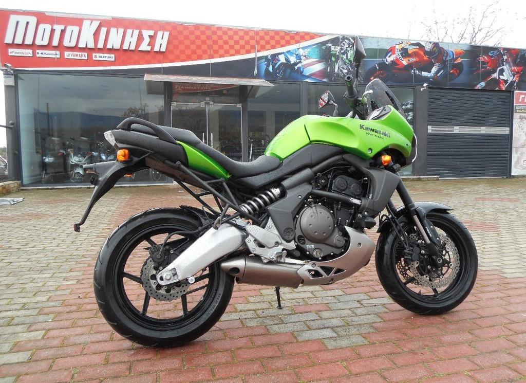 Kawasaki Versys 650 …