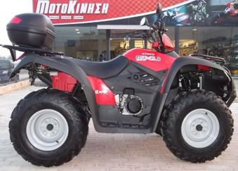 Kymco MXU 500 ...