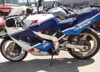 Suzuki GSXR 400 ...