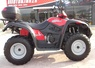 Kymco MXU 500 ... thumbnail