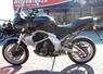 Kawasaki Versys 650 thumbnail