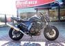 Kawasaki Z 750 thumbnail