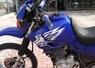 Yamaha XT 500E …
