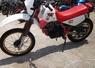 Yamaha XT XT ... thumbnail