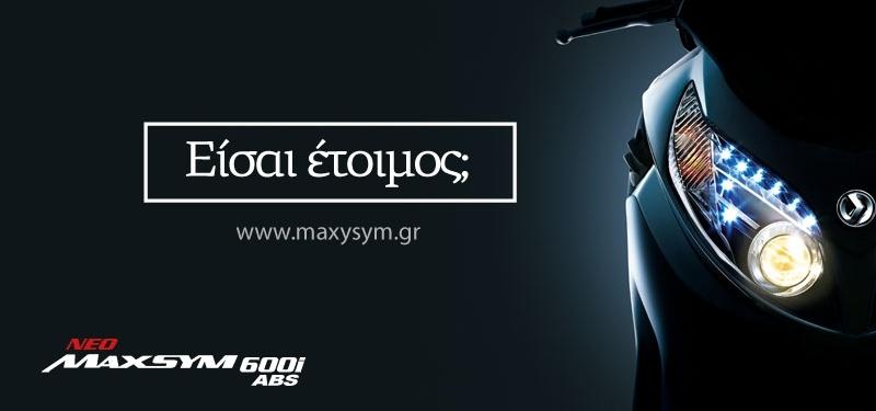 Sym MAXSYM 600I …