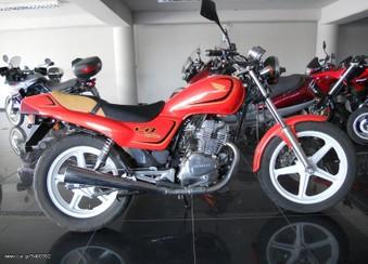 Honda CB 250 ...