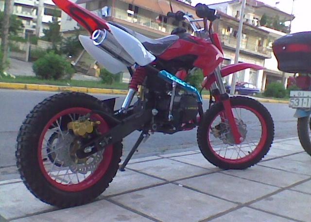 Bashan 125