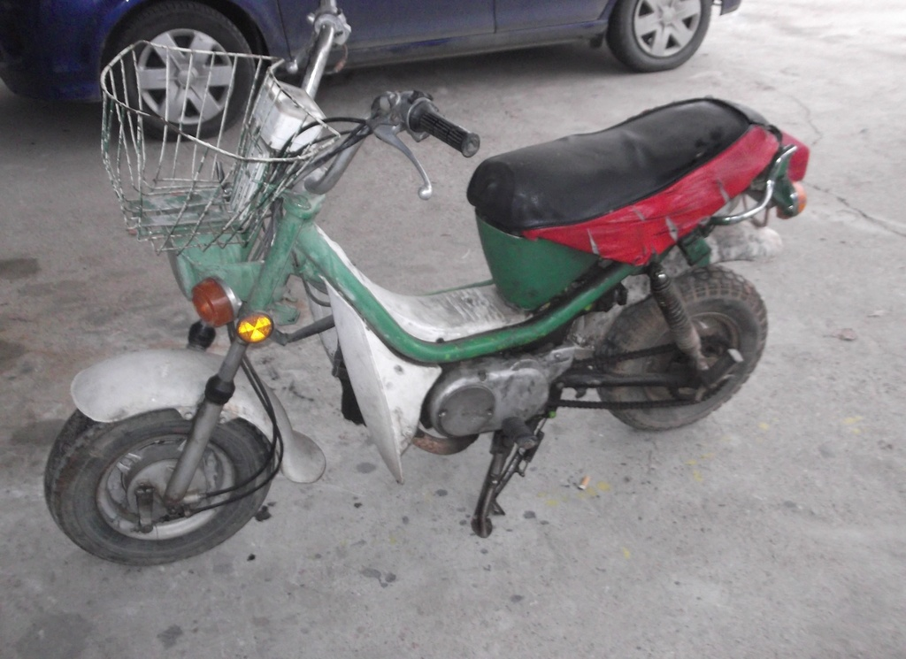 Yamaha LB 50 …