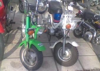 Yamaha chappy 50 ...