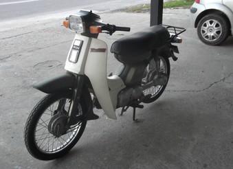 Yamaha T50 TOWN ...