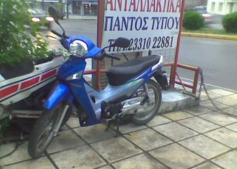 Honda ANF 125 ...