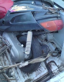 Yamaha JOG 3KJ