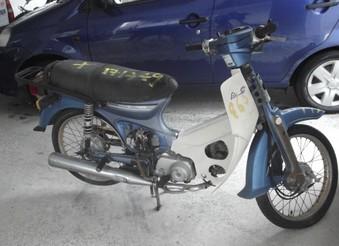 Honda GLX 50 ...