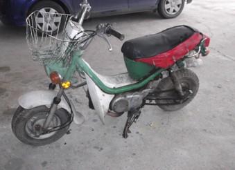 Yamaha LB 50 ...