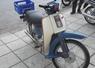 Yamaha T50 ΕΥΡΩΠΑΙΚΟ thumbnail