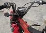 Honda Chally thumbnail