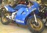 Yamaha YSR 80 thumbnail