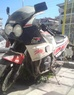 Yamaha FZ 400 …